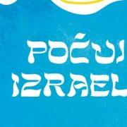 Počuj Izrael potlač